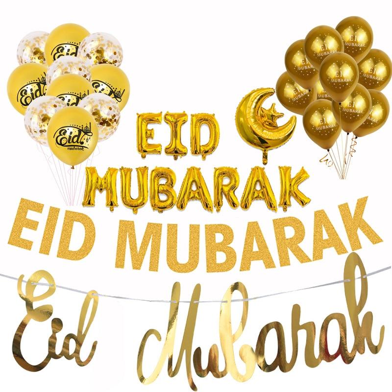 Eid Mubarak Gold Balloons Paper Banner Ramadan Decoration Mubarak Balloon Wooden Moon Craft LED Light Ramadan Decor for Home