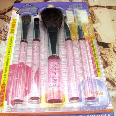Professional Makeup Brush Set 5pcs Plastic Cosmetic Tool