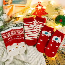 3 Pairs Childrens Socks Boys And Girls Winter Christmas With Cartoon Deer Santa Claus Pattern Thick Warm P088