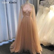 SuperKimJo Vestidos De Fiesta De Noche Largos Prom Dresses