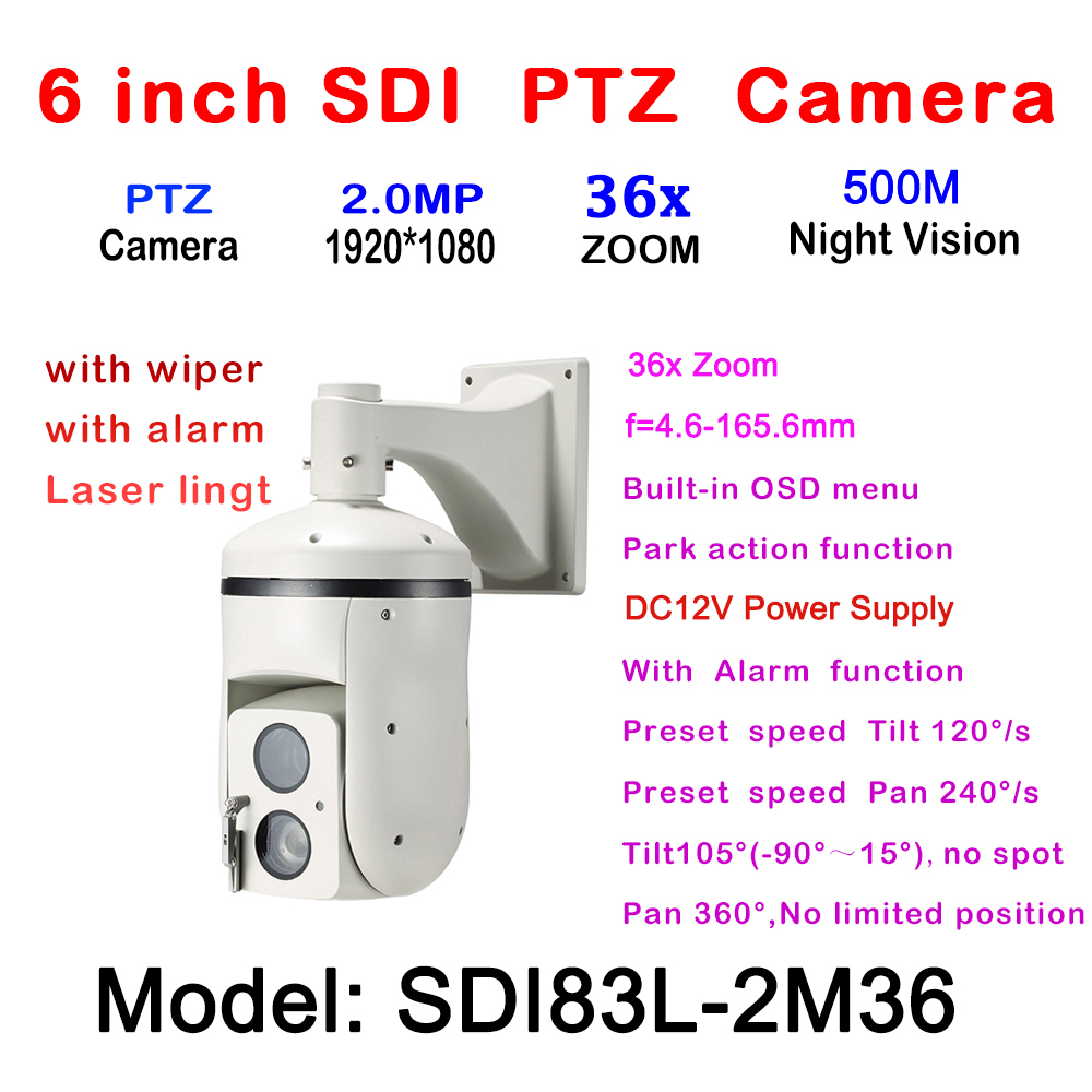 2MP PTZ Outdoor Security Video HD SDI High Speed Dome Camera 1080P 36X Optical Zoom IP66 Waterproof Night Vision 500M DC12V 4 in 1 ir high speed dome camera ahd tvi cvi cvbs 1080p output ir night vision 150m ptz dome camera with wiper