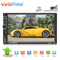 AMPrime Car radio 2Din Android Universal Car Multimedia Player 7 Bluetooth GPS autoradio Touch MP5 Player Support Rear Camera