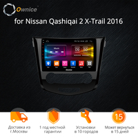 Ownice K1 K2 radio 2 din android 8.1 Octa Core Car system unit Player for Nissan Qashqai 1 J10 X Trail 2007 2012 2016 GPS Navi
