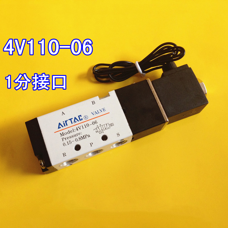 Free Shipping 1/8 2 Position 5 Port Air Solenoid Valves 4V110-06 Pneumatic Control Valve , Coil belt line type,DC24V 12V AC220V