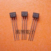 30Pcs original japan 2SA1150 A1150 Y files Audio electronics free shipping