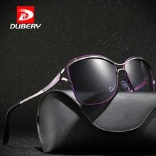 DUBERY New Fashion Polarized Sunglasses Women Outdoor UV400 Oval Sunglasses Gradient Glasses Accessories Ladies Tide Trend D1895