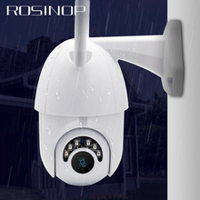 ROSINOP 1080P IP Camera wifi PTZ Infrared Night Vision Water-proof Outdoor CCTV camaras de vigilancia con wifi Home Security Cam cctv camera housing explosion proof camera housing vandal proof box add ir led infrared light cctv outdoor security