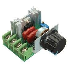 2 шт./лот 2000 Вт 50-220 В Регулируемый Напряжение регулятор Двигатели переменного тока Скорость Управление Лер сборки части