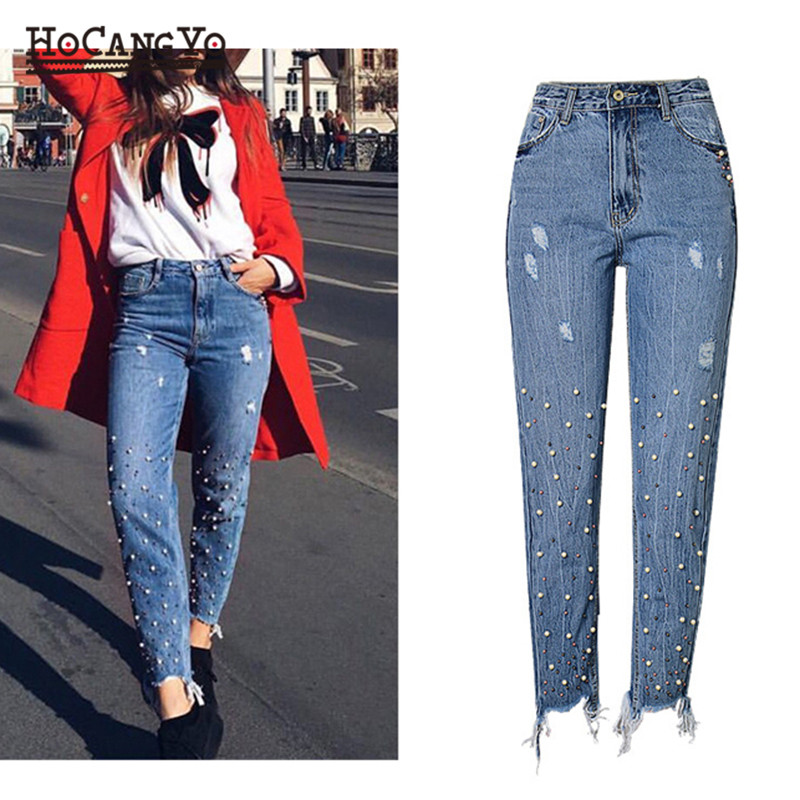 HCYO High Waist Jeans Women Denim Pants Slim Straight Tassel Washed Hole Jeans with Pearls Woman Cotton Denim Jeans Pants Cowboy