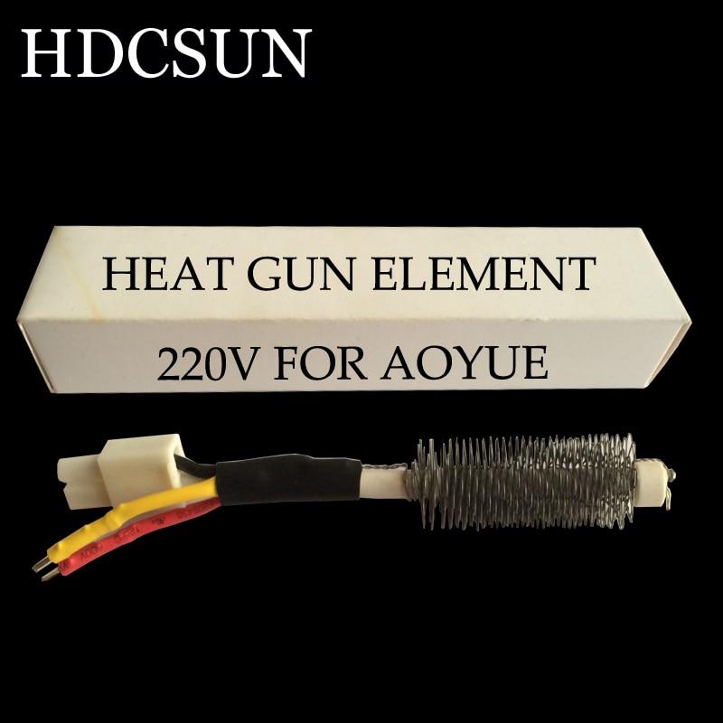 110V//220V Heating Element For Hot Air Gun of AOYUE Series