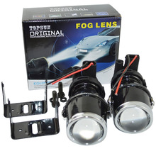 ФОТО 1 pair h3 hid fog projector  hid projector lens suitable for 35w and 55w hid kit car projector lamp free shipping