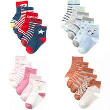 5 Pairs/lot New Spring Autumn Cartoon Stripe Sock Kids Socks Cotton Baby Girls Boys 1-8 Years Old Chaussette