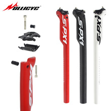 2019 Ullicyc Mountain Bike Seatpost MTB/Road Bicycle Parts 3K Full Carbon Fiber+Alloy cover Seatposts 27.2/30.8/31.6*350/400mm new mountain road 3k full carbon fibre bicycle seatpost carbon bike seatposts mtb bike parts 27 2 30 8 31 6 350mm free shipping