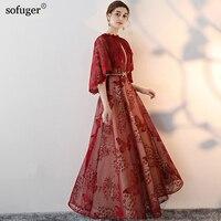 Wine Red Evening Dress Scoop With Jacket Lace Up vestido de festa Long Dress Elegant vestido largo vestido longo Evening Gown