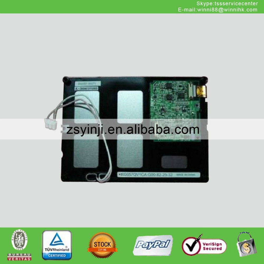 5.7 Inch LCD Part Number  KCG057QV1DB-G50