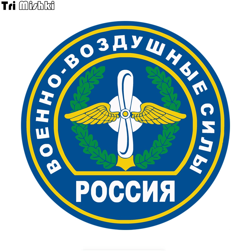 Tri Mishiki WCS648 14x14cm Russian Air Force Car Sticker PVC Coloful Decals Motorcycle Accessories Sticker