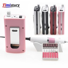 Portable Rechargeable Nail Drill Machine 18W 30000RPM Manicure Machine Electric Nail File Nail Art Tools Set for Nail Drill bits ophir 30000rpm electric nail drill machine manicure pedicure handle file drill bits kit nail polishing machine nail tools kd149
