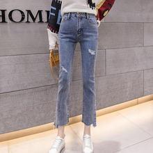 Женские обтягивающие джинсы jujuland винтажные расклешенные