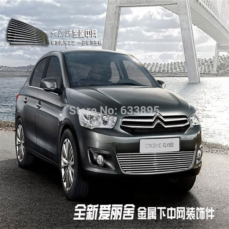 ФОТО High quality stainless steel Front Grille Around Trim Racing Grills Trim For 2014-2015 Citroen Elysee