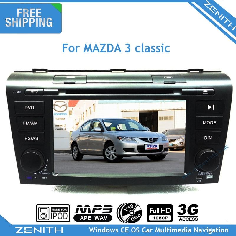 Free shipping 2004 2007 font b Car b font DVD for Mazda 3 navigation system multimedia