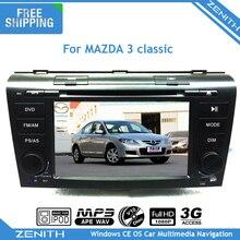 Envío libre 2004-2007 sistema de DVD Del Coche para Mazda 3 sistema de navegación multimedia Reproductor de dvd de Radio del coche para Mazda3 antena GPS