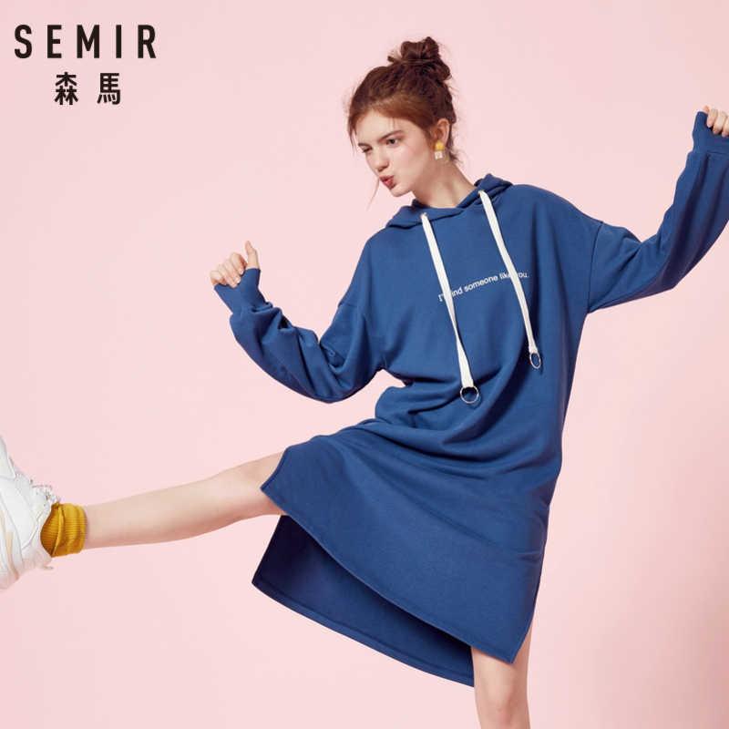 SEMIR женское платье-толстовка с капюшоном, с разрезом, спортивная толстовка, платье с капюшоном на подкладке, с кулиской