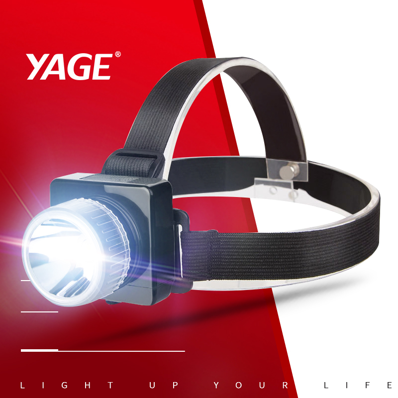 YAGE Rechargeable Led Head Lamp Lights Headlamp on Your Forehead Flashlight Head Light Mini Led Linterna running headlamp fenix hp25r 1000 lumen headlamp rechargeable led flashlight