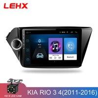 2din Android 8,1 автомобилей Радио мультимедийный плеер GPS навигация для Kia RIO 3 4 Rio 2010 2011 2012 2013 2014 2015 2016 2017 2018