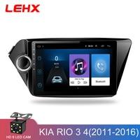 2din Android 8,1 автомобиль радио мультимедиа плеер GPS навигация для Kia RIO 3 4 Rio 2010 2011 2012 2013 2014 2015 2016 2017 2018