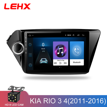 2din  Android 8.1 car radio  multimedia player gps navigatio for Kia RIO 3 4 Rio 2010 2011 2012 2013 2014 2015 2016 2017 2018