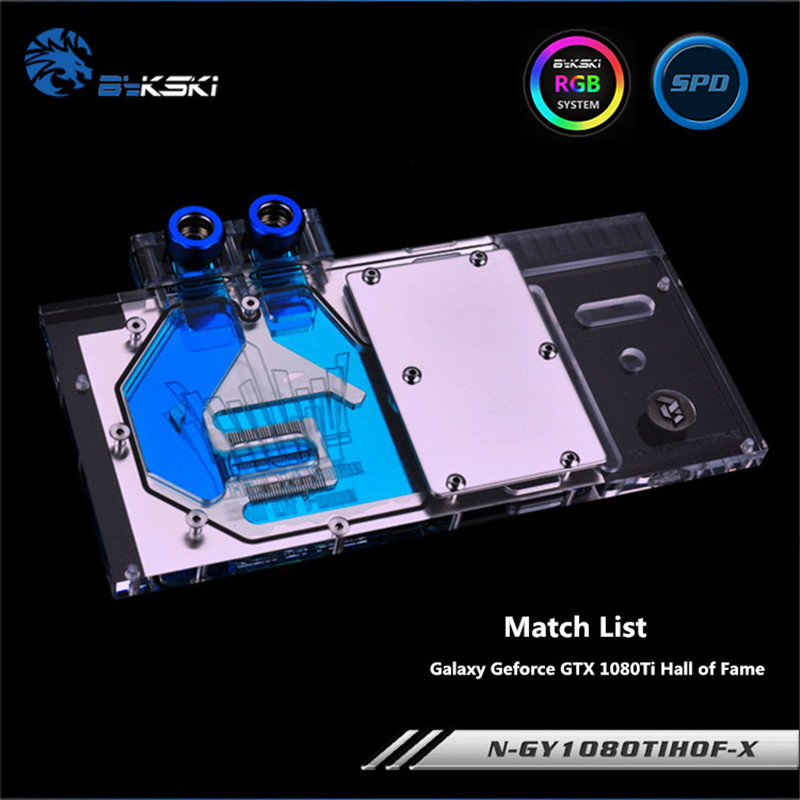 Bykski Full Coverage GPU Water Block For Galaxy Geforce GTX 1080Ti Hall of Fame Graphics Card N-GY1080TIHOF-X computador cooling fan replacement for msi twin frozr ii r7770 hd 7770 n460 n560 gtx graphics video card fans pld08010s12hh