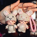 7 Colors Available Cute Monchichi Keychain Rhinestone Doll key holder Car Keyring Women charm Handbag Key Chain