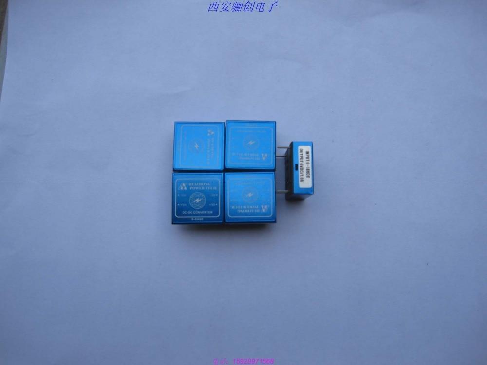 Power module HZD05B-12S05Power module HZD05B-12S05