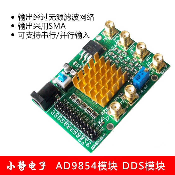 Signal generator module, AD9854 high-speed DDS module, manual welding electronic competition module development board produino ad9850 40mhz dds signal generator module blue