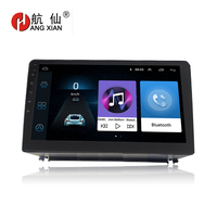 HANG XIAN 9 Quadcore Android 8.1 Car radio for Suzuki Alto 2009 car dvd player GPS navigation car multimedia
