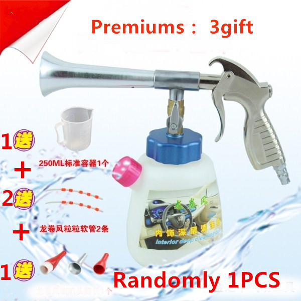 New Style Indoor tornador cleaning gun Bearing car wash machine ,high pressure washer cleaning products+3Gift
