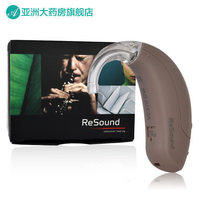 ReSound Hearing Amplifier Hearing Aids.VE370 DVI. Sound Amplifier. BTE Hearing Aid. Ear Aid. Free Shipping!