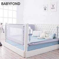 Bolin Bolon Bed Fence Baby Anti Break Safety Joint Vertical Lifting And Big General Purpose