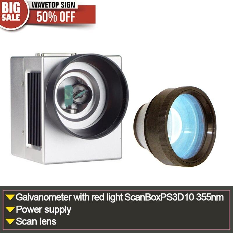 355nm digital fiber laser galvanometer economic type with red light 1pcs+355nm JG scan lens 60*60 110*110 150*150 175*175mm шланг садовый economic трехслойный 1 20м