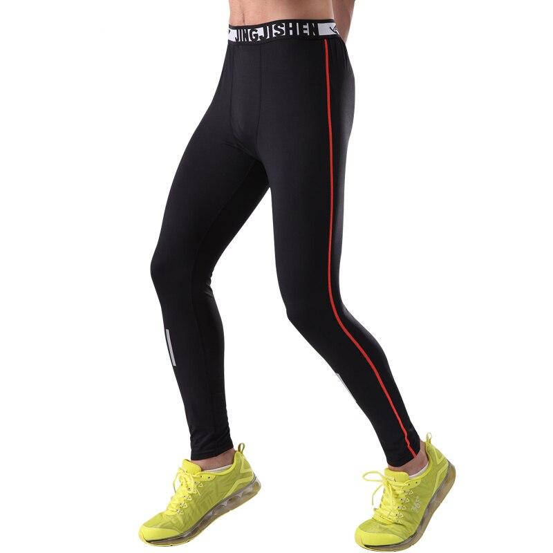 Baloncesto corriendo medias hombres compresión yoga medias deportivas niños  fitness leggins pantalones jogging fútbol entrenamiento running en Mallas  para ... cbbb76f377c7c