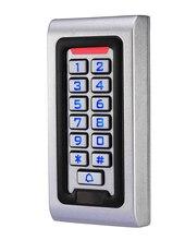 LPSECURITY Waterproof outdoor Metal RFID Keypad Door lock Standalone Access Control reader gate opener use