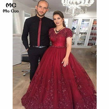 Luxuries 2018 Burgundy Ball Prom dresses Long Prom Dress