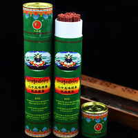 65 מקלות טהור בעבודת יד טבע 25 סוגים עשבי תיבול רפואה טיבטי אוצר בסגנון טיבטי קטורת ארומתרפיה מקלות סנדל