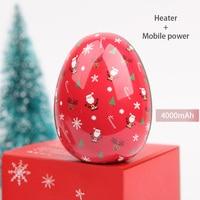 Limited edition Christmas Egg Shaped Heater Handwarmer Mobile Power Portable Usb Warm Hand Charging Treasure Creative Gift