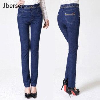 436dfdaf09456 Jbersee invierno Jeans Mujer algodón Vintage cintura alta recta más tamaño  mamá pantalones vaqueros damas novio Jeans para las mujeres