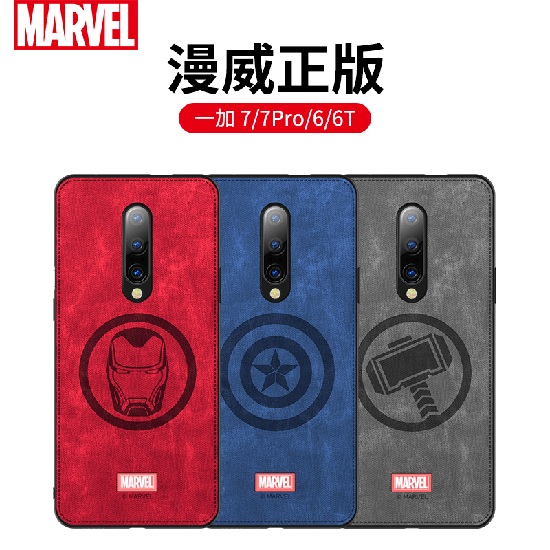 Original Marvel Ultra-thin Phone Cases For Oneplus 7 Pro 7 6 6T high quality Iron Man Spiderman Thor Back Cover For 1+7 Pro 1+6T