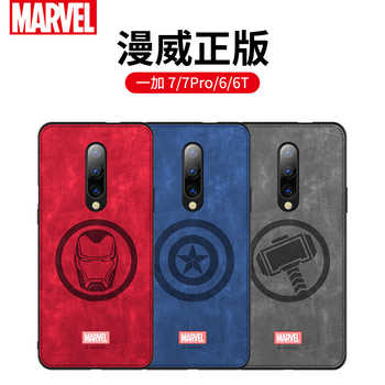 Original Marvel Ultra-thin Phone Cases For Oneplus 7 Pro 7 6 6T high quality Iron Man Spiderman Thor Back Cover For 1+7 Pro 1+6T - DISCOUNT ITEM  22% OFF All Category