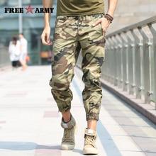 Men's Cotton Camouflage Harem Pants Elastic Waist Ankle-Length Pants New Fashion Male Hip Hop Style Cargo Pants Trousers Size 40
