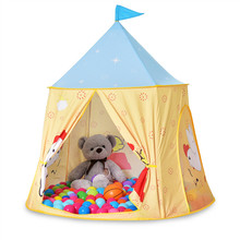 YARD 116*123 cm Kids Play Tent Outdoor Indoor Foldable Princess Ball Castle Children Teepee Baby House Toy Tents Birthday Gift yard space theme toy tent kids game house baby play tent child gifts castle children teepee kid tent
