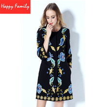 Vintage Fashion Trench 2016 Autumn Winter New Fashion Runway High Quality Flowers Embroidery Plus Size XXXL Trench